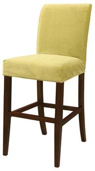 Powell Furniture Living Room Basil Green Velvet Slip Over