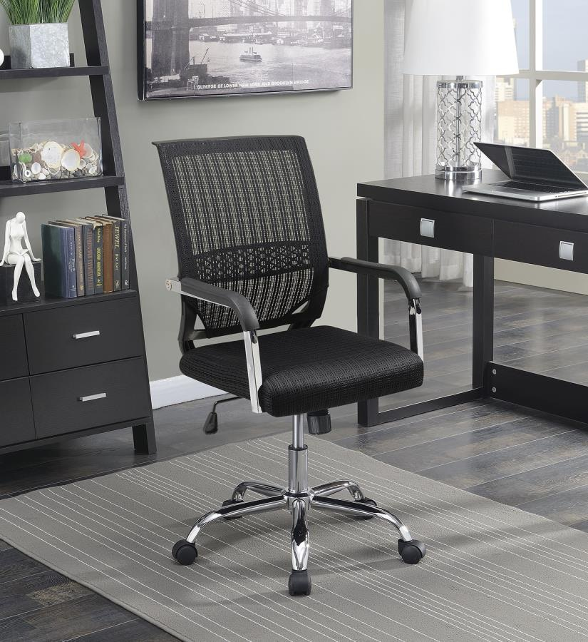 Coaster Home Office Office Chair 881055
