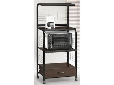 Dining Room Storage and Carts - Furniture Plus Inc. - Mesa, AZ