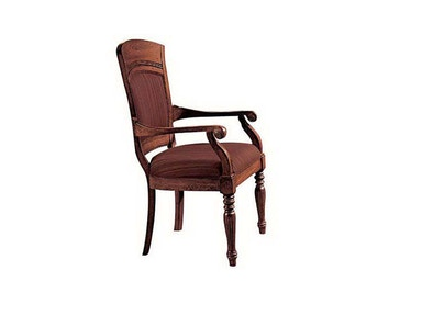 Harden Furniture Upholstered Arm Chair 1368