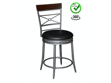 Rory Counter Stool 054289